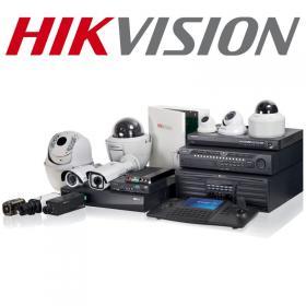 Videoüberwachung von HIKVISION-Zu den HIKVISION Videoüberwachungsprodukten